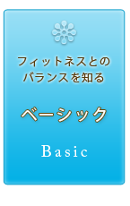course2_02